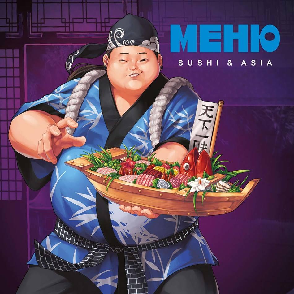Обновлённое меню Sushi Boom